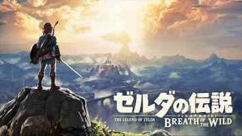 日本で一番有名なゲームBGMは「ゼルダの伝説 メインテーマ」だけど