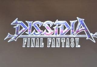 (速報)『ファイナルファンタジー』シリーズ初のアーケードゲームが発表! 「ディシディア ファイナルファンタジー」 3vs3の3D対戦アクション