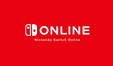 Nintendo Switch Onlineって入った方が良い?