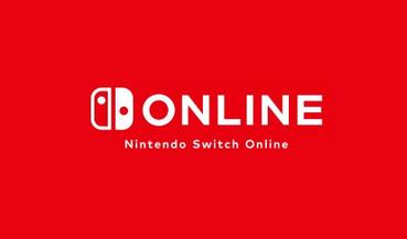 【速報】「ニンテンドースイッチ オンライン(Nintendo Switch Online)」情報解禁キタ━━━(゜∀゜)━━━ッ!!