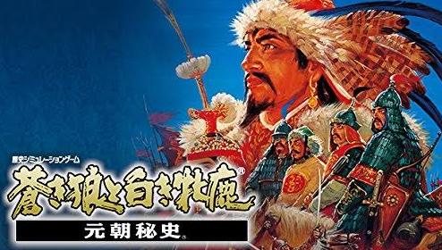 「蒼き狼と白き牝鹿」「太閤立志伝」「提督の決断」どれか一つだけ新作出すけどどれがいい?って言われたら