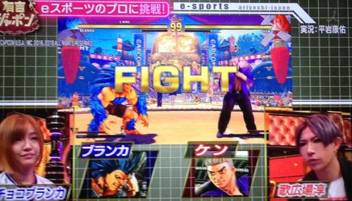 【速報】プロゲーマー、ゴールデンボンバーの歌広場淳さんに番組のゲーム企画でボコボコにされて立場なしwwww