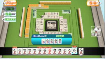 3DS/Wii U麻雀ゲーム「役満 鳳凰」 本日配信開始、紹介映像が公開! 6ヶ月1000円でネット対戦遊び放題!!