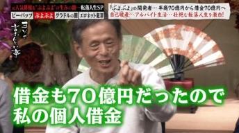 【悲報】最盛期年収1億円「ぷよぷよ」生みの親の現在wwww