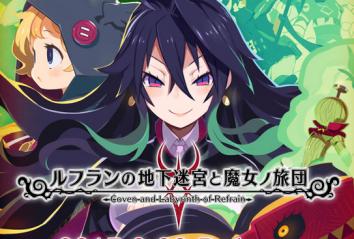 日本一ソフトウェアとかいう7000円オーバーの微妙ゲーを生み続けるゲーム会社wwww