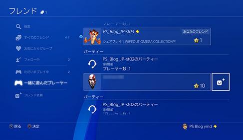 PS4でフレンドと遊んでて盛り上がるゲームって何?