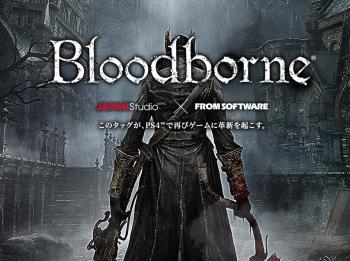 PS4「ブラッドボーン」 新たなTGS直撮りムービーが公開! じっくりチェック