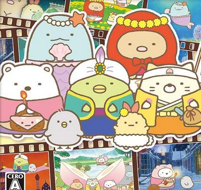 Switch「すみっコぐらし とびだす絵本とひみつのコ」11/7発売決定、CMスポット映像が公開!予約も開始