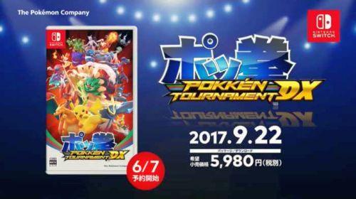 「ポッ拳トーナメントDX」 Amazonランキングでモンハンダブルクロスを抜き去り1位に!爆売れくるっ!?
