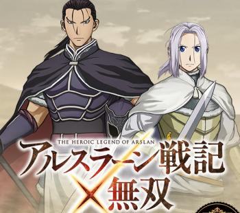 PS4/PS3 「アルスラーン戦記×無双」 PV第1弾が公開!迫力の無双アクションを確認!!