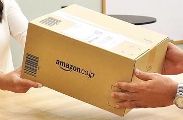 【悲報】英Amazon、PS5配達不正について「当該配達員との縁を切る」―配送業者の非を認めた形か