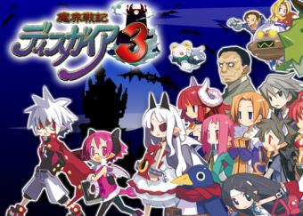 日本一ソフトウェア スペシャルサマーセール 第2弾が開催!「魔界戦記ディスガイア」3・4・5が対象に
