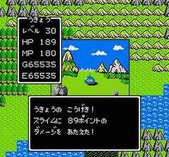 ゲーム史に影響を与えた日本の十大ゲーム 「マリオ」 「ドラクエ3」