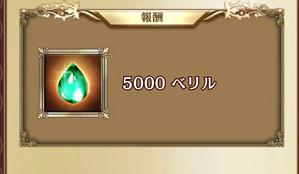 000484