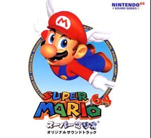 マリオ64「3つのスイッチはお城の中に隠されてるやで〜」ワイ「はえ〜自力で探したろ!」