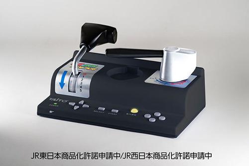【朗報】「電車でGO!」 家庭用ゲーム機新作が発表! 本体不要、運転台型コントローラーを直接テレビに繋いでプレイ、価格は14,800円