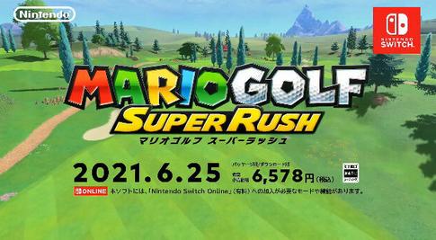 【悲報】Switch「マリオゴルフ スーパーラッシュ」、イカ、クレしんに持ってかれ、まったく話題にならない