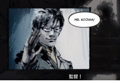 小島監督「ゲーム内に登場するのは好きじゃなかった」