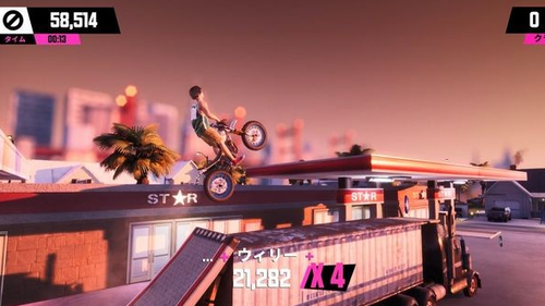 Switch「アーバントライアル プレイグラウンド」横スクバイクアクション、爽快感満載の最新プレイ動画が公開!!