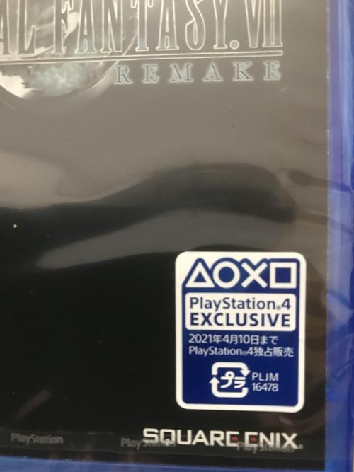 日経「PS5を発売するSIEがサードとの蜜月関係を深めている」