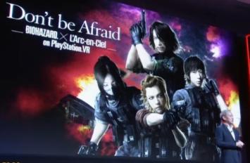 【PSプレカン】「バイオハザード」と「L'Arc~en~Ciel」がコラボ!? 新感覚のミュージックビデオをPS VRで体験!!