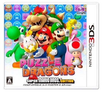 """3DS「パズドラ マリオ エディション」に超難関""""裏ワールド""""が出現!「じぞうマリオ」などの変身マリオも続々登場!!"""