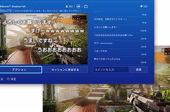 PS4が4月30日のアップデートでニコニコ生放送配信に対応!! キタ━━(゚∀゚)━━!!