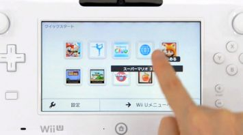 "Wii Uが""高速起動""を実装!アップデート「5.0.0J」本日より配信開始!!"