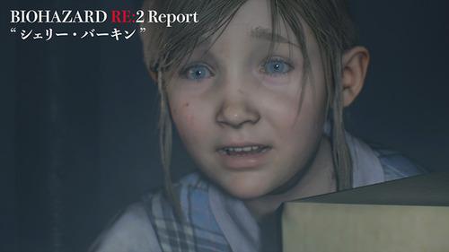 【最新動画まとめ】「バイオハザードRE:2」世界を覗く短編動画シリーズ第4弾が公開!