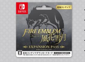 【悲報】ファイアーエムブレムさん、発売前から追加DLCを発表してしまう