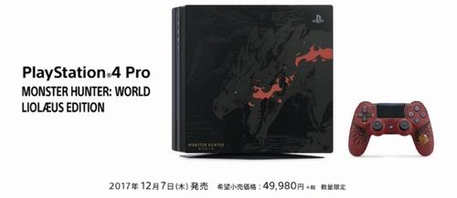 PS4「モンスターハンターワールド」 発売日が2018年1月26日に決定!『PS4 Proリオレウスエディション』も12/7発売!!(*動画追加・予約開始)
