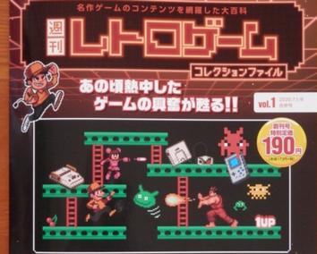 昔のゲーム「売り切りです。バグありません」 今ゲーム「ソフト代以外にもマップも武器も別料金です」