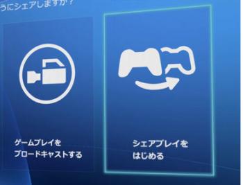 PS4「システムソフトウェア ver 2.02」が本日より配信開始!