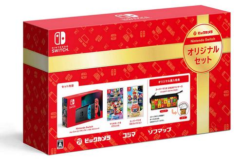 【朗報】ビックカメラが「Nintendo Switchオリジナルセット」を12月11日に発売!予約開始