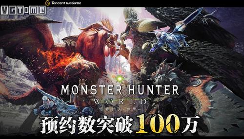 【驚愕】「モンスターハンターワールド」、PC版が中国だけで前金予約ミリオン、1000万は確実に!!