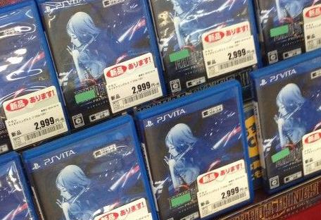 任天堂ユーザー「PSはソフトがすぐ値崩れする!一年も待てば無料になる!」(我ら)PSユーザー「それの何が悪いの?」
