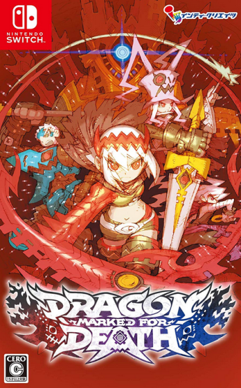 Dragon Marked For Death (3)