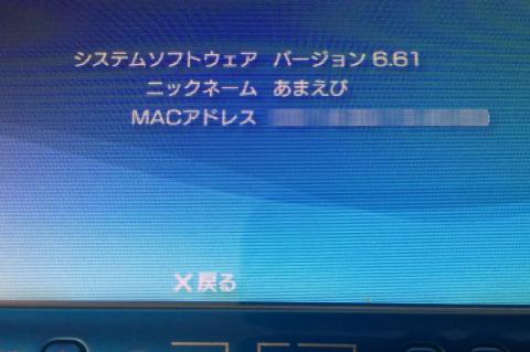 012809