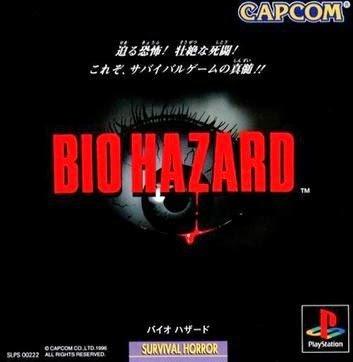 Biohazard20120Original20Japan20PS1