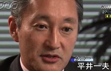 (悲報) ソニーの赤字がついに累計1兆円目前に!「平井氏は英語は一流だが経営の素人」退任の声も