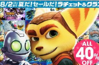 【最大90%OFF】PS4/PS3/Vitaで最大90%OFFセール実施中wwwwww!!!