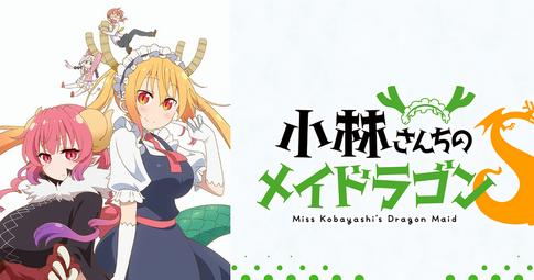 【朗報】新作STG「小林さんちのメイドラゴン 炸裂!!ちょろゴン☆ブレス」 Switch/PS4で2022年春発売決定!!