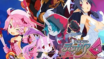 Switch/PS4「魔界戦記ディスガイア6」PV第5弾が公開、1/28もうすぐ発売!!