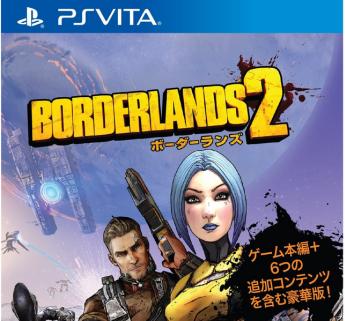 Vita版「ボーダーランズ2」 国内でついに販売開始! 紹介トレーラーが公開
