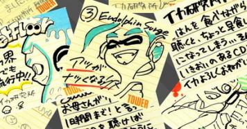 「スプラトゥーン2」 新バトルBGM『Endolphin Surge』楽曲視聴が公開!