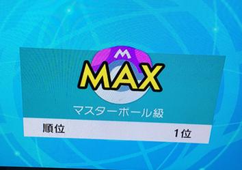000590