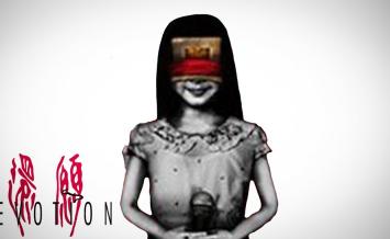【返校】台湾のゲーム会社、新作ホラー「還願 DEVOTION」で習近平を馬鹿にしたネタを仕込み炎上www