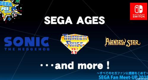 【速報】新生「SEGA AGES」始動、ニンテンドースイッチで発売決定!! 『SEGA AGES for Nintendo Switch』
