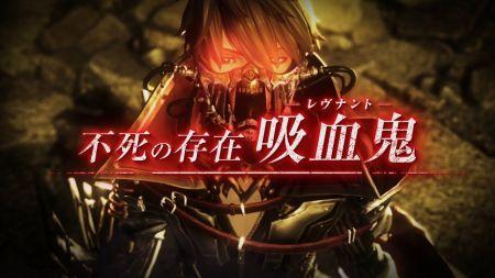 PS4「コードヴェイン」TVCMが公開!アニメシーンも収録