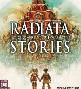 「ストーリー」が面白いゲーム教えろ